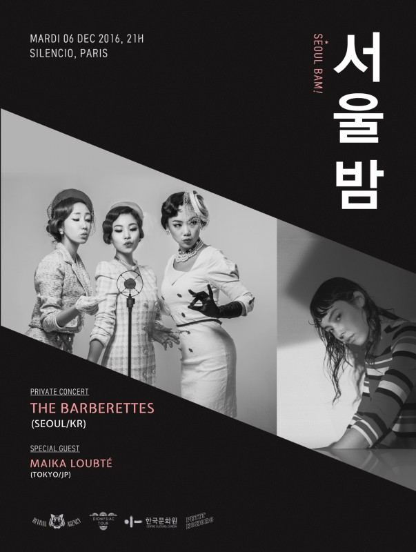 SEOUL BAM! / MUSHXXX, THE BARBERETTES & MAIKA LOUBTE