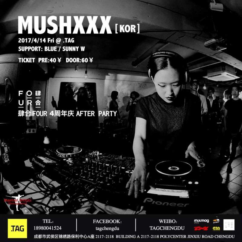 MUSHXXX @ TAG - CHENGDU - CHINA
