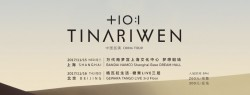 TINARIWEN CHINA TOUR