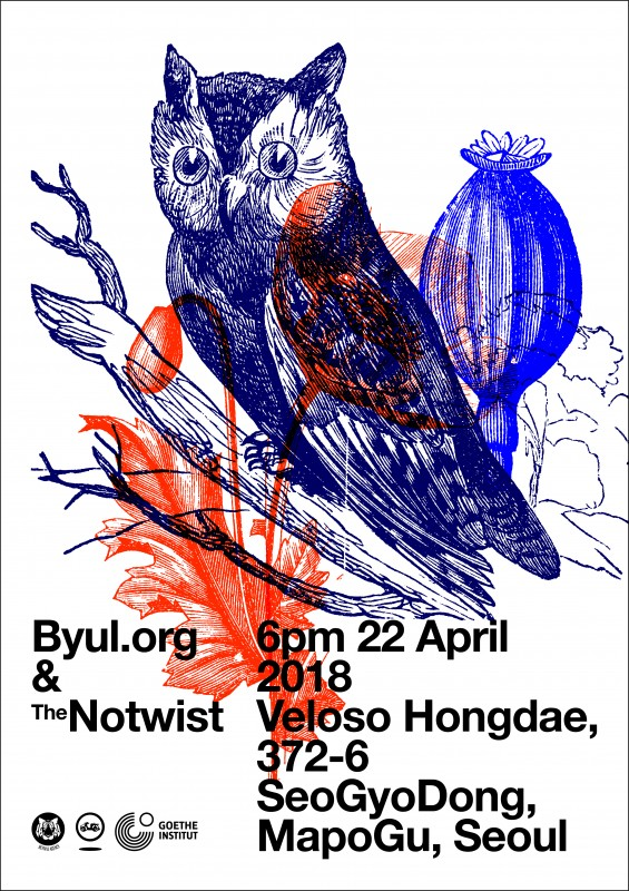 BYUL.ORG + THE NOTWIST